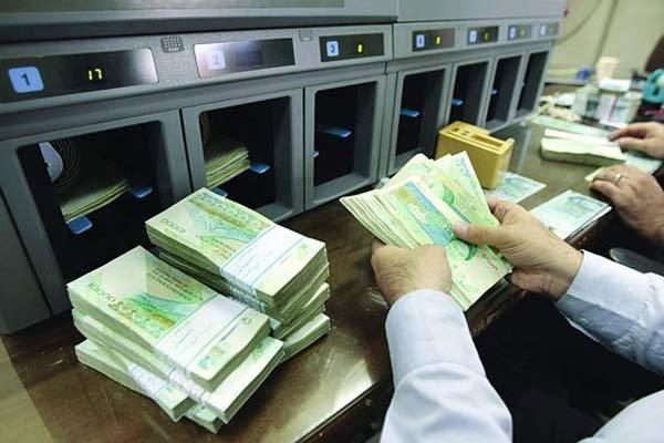 بحران بانکی نقدینگی اقتصاد مقاومتی فرار مالیاتی تفکیک حساب بانکی