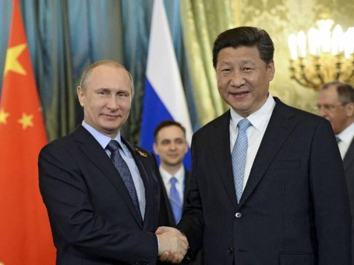Part DV DV2020849 1 1 0 - چین و اتحادیه اورآسیا توافقنامه تجاری دوجانبه امضا میکنند