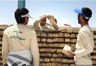 بسیج سازندگی 140x97 - بسیج سازندگی الگوی ابداعی ایران برای محرومیتزدایی