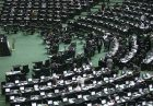 مجلس دهم19 140x97 - موافقت بیش از 100 نماینده مجلس با طرح مالیات بر عایدی سرمایه