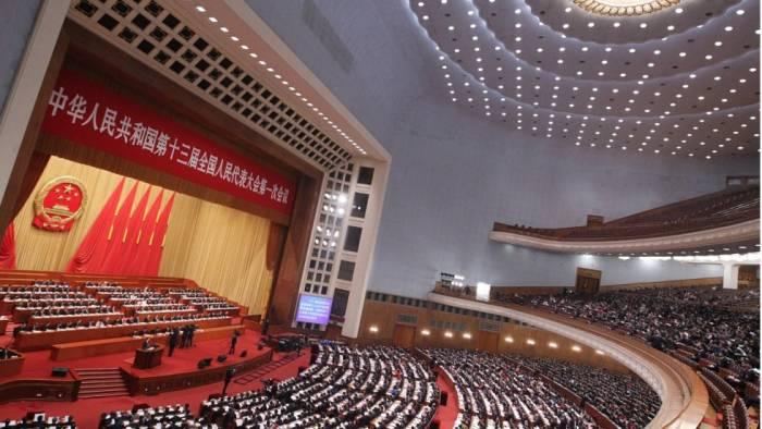 bd9c1024 26ac 11e8 b567 adb1113855b0 1280x720 061158 - برنامهریزی متمرکز در چین توسط کمیسیون اصلاح و توسعه ملی