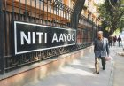op 1 main R.869x568.869x568 140x97 - موفقیت سازمان پیشرفت «نیتی آیوگ» در هدایت مسیر توسعه هند