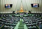 صحنمجلس 140x97 - طرح اصلاح قانون چک هفته آینده به صحن مجلس می آید