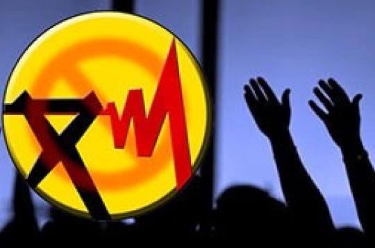 پیک مصرف برق ادارات دولتی بحران برق