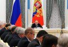 UaO5lBzbYm2fxC82SlubooHIAupwfAc2 140x97 - پیگیری اقدامات و پروژههای اولویتدار در روسیه توسط یک شورای دولتی