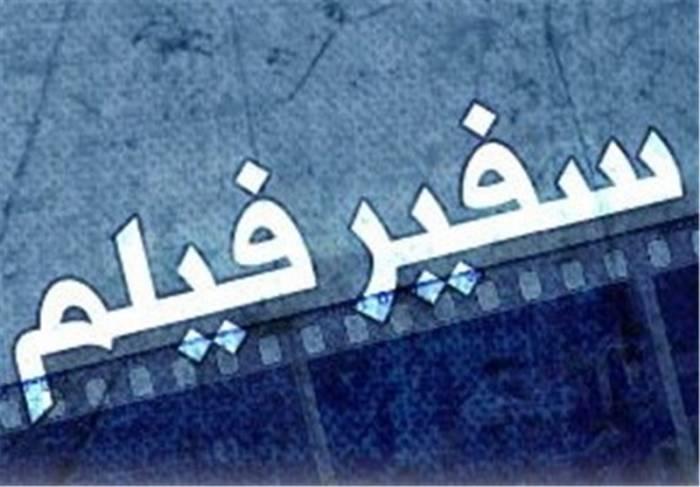 سفیرفیلم مناطق آزاد - «باج» دولت به مرزنشینان با امتیاز «مناطق آزاد» + دانلود