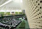 مالیات بر عایدی سرمایه مجلس ستاد فرماندهی اقتصاد مقاومتی