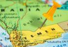 ایران یمن