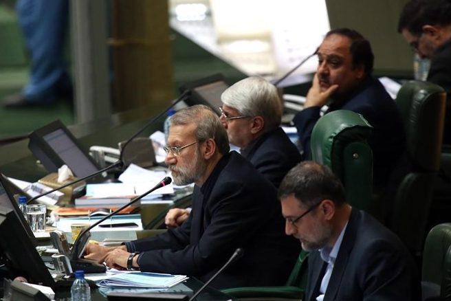 هیئت رئیسه مجلس مالیات بر عایدی سرمایه