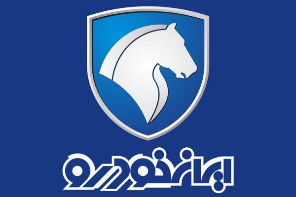 IKCO e1537183338252 - 4 کرسی هیئت مدیره ایران خودرو همچنان در اختیار دولت