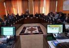 کمیسیون عمران مالیات بر عایدی سرمایه
