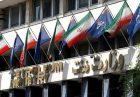 فروش ریالی نفت در بورس