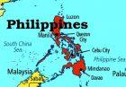 فیلیپین پروژه اولویت دار