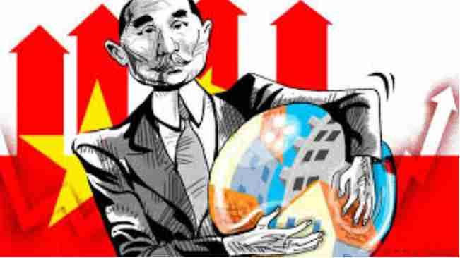 مالیات بر مسکن سوداگران در چین