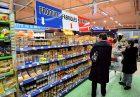 فروشگاه های بزرگ فرانسه