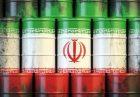معافیت های خرید نفت ایران