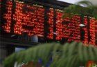 بورس نفت - بازار سرمایه