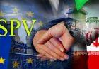 اینستکس ایران سازوکار مالی