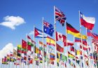 بلوک های تجاری جایگزین سازمان تجارت جهانی