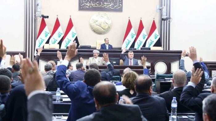 بودجه دولت عراق