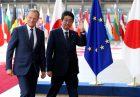 تجارت دوجانبه اتحادیه اروپا و ژاپن