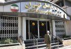 مرکز آمار ایران قاچاق گوشت
