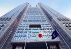 اصلاح نظام اداری دولت ژاپن