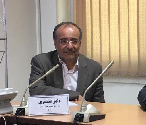 غضنفری بررسی ابعاد تشکیل وزارت بازرگانی