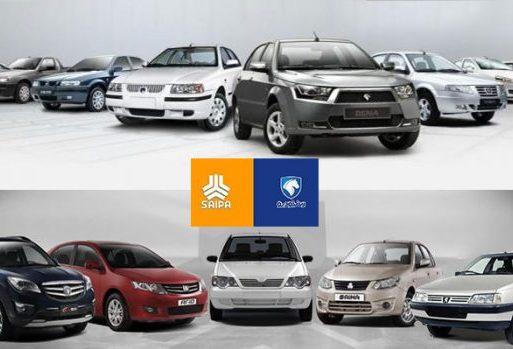 خصوصی سازی صنعت خودرو