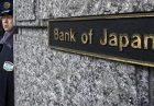 هدایت اعتبار بانک مرکزی ژاپن