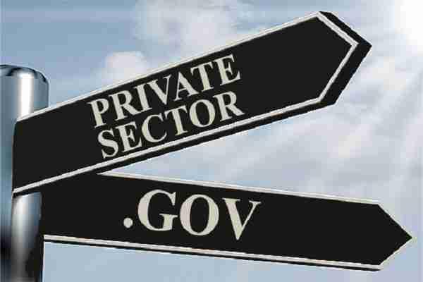 مشارکت عمومی خصوصی