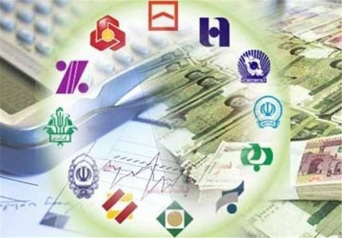 بحران بانکی