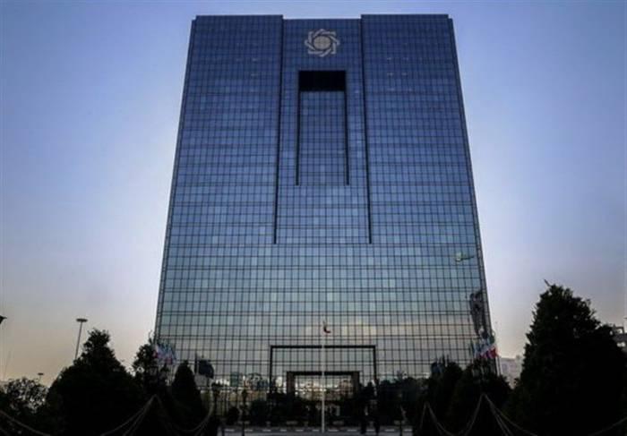 نظارت بانک مرکزی