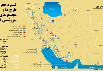 مجتمع های پتروشیمی ایران