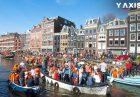 پیری جمعیت هلند بحران جمعیتی اتحادیه اروپا مهاجرت اقتصاد مقاومتی