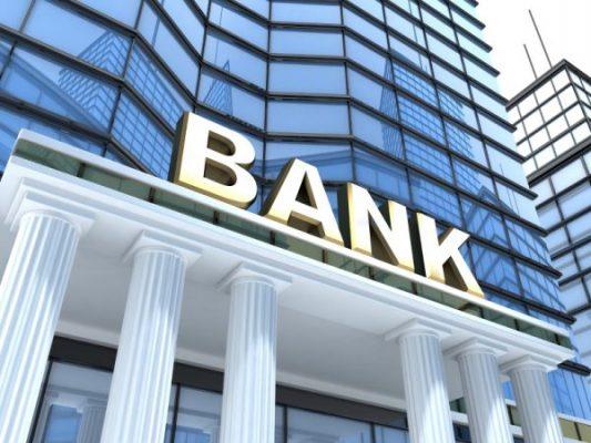 خلق پول بانکها