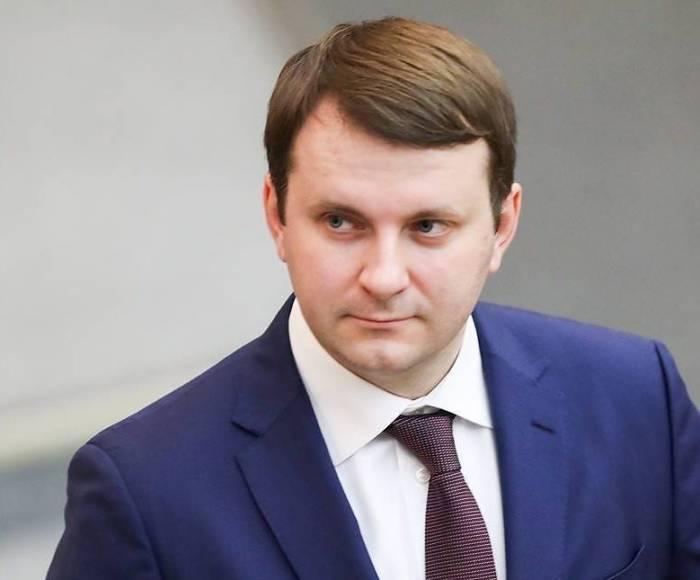 وزیر توسعه اقتصادی روسیه اصلاح ساختاری WTO