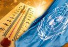 گرمایش زمین سازمان ملل