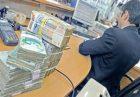 تسهیلات بانک ها