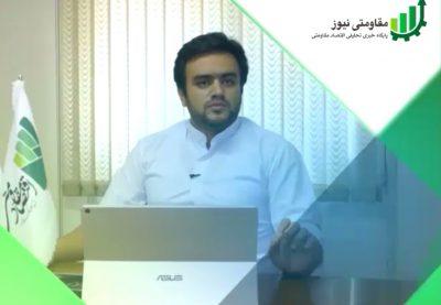 خلق پول بانکها دکتر امینی رعیا