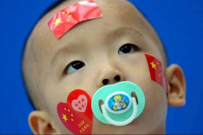 نرخ موالید نرخ باروری تک فرزندی چین اقتصاد مقاومتی