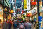 جمعیت کره جنوبی پیری جمعیت اقتصاد مقاومتی