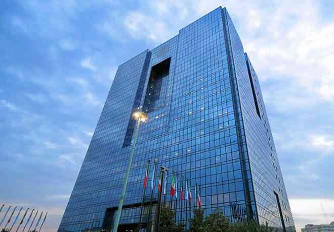استقلال بانک مرکزی