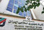 انتشار آمار تجارت خارجی گمرک جمهوری اسلامی