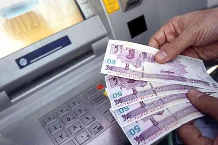 شفافیت تراکنشهای بانکی و اصلاح یارانهها