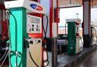 قیمت مرجع حاملهای انرژی