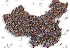 آینده جمعیتی چین عدم تعادل جنسیتی اقتصاد مقاومتی