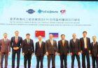 امضای بزرگترین قرارداد صنعت پتروشیمی بین چین و روسیه