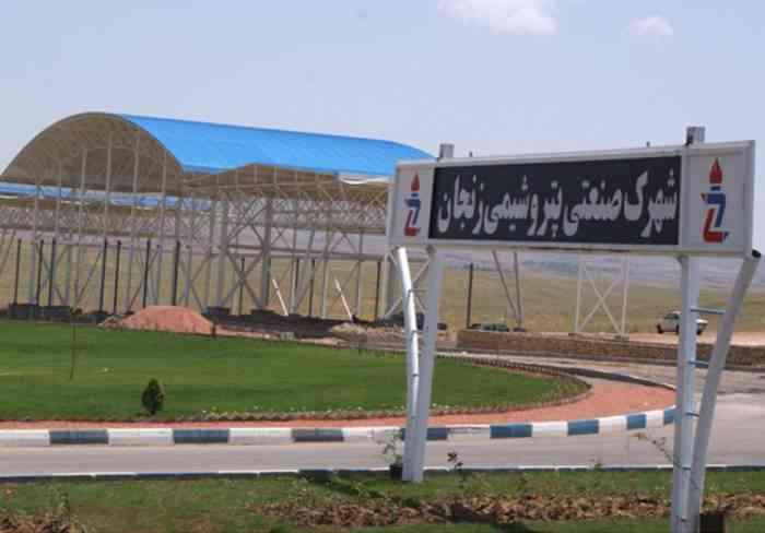 تصویب طرح پتروشیمی زنجان در مکانی بدون آب و خوراک