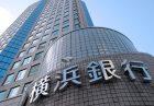 نظارت بر خلق پول بانکها در ژاپن